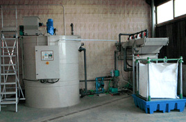 Teknik Kagit » Wastewater Treatment Systems